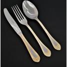 """HERDMAR Комплект прибори за хранене """"BARROCO""""- 51 части с позлатен елемент"""