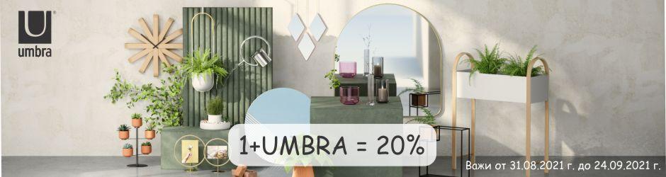 1+UMBRA PROMO